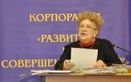 Г.П. Червонская - вирусолог