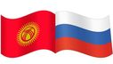 Кыргызско-Российская Академия проблем безопасности, обороны и правопорядка