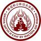 Школа Цигун и кунг фу мастера Ши Янбина