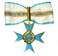 Мариинский знак отличия