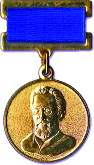 Медаль им. А.П. Чехова