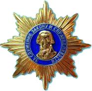 Орден Державина