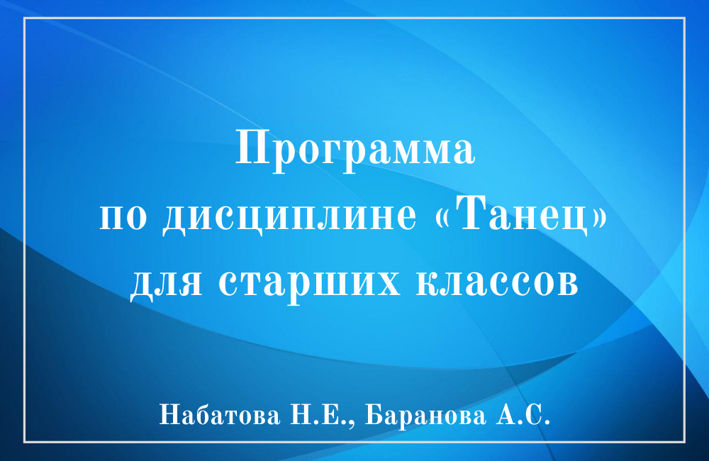Programmi_Ratnie (12)