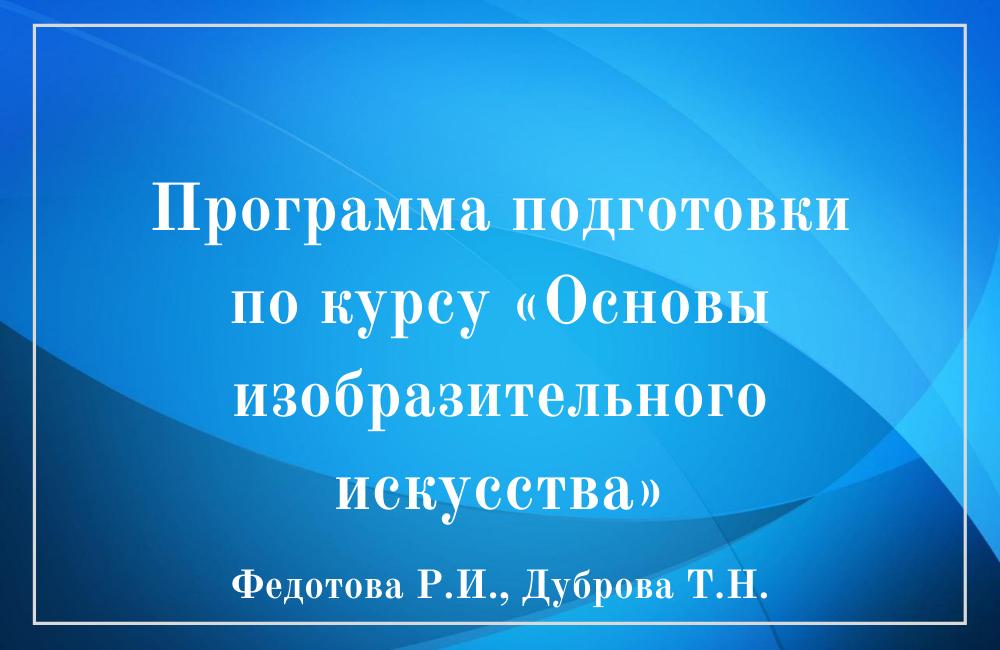 Programmi_Ratnie (14)