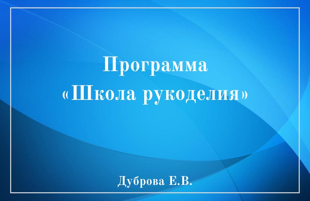 Programmi_Ratnie (15)