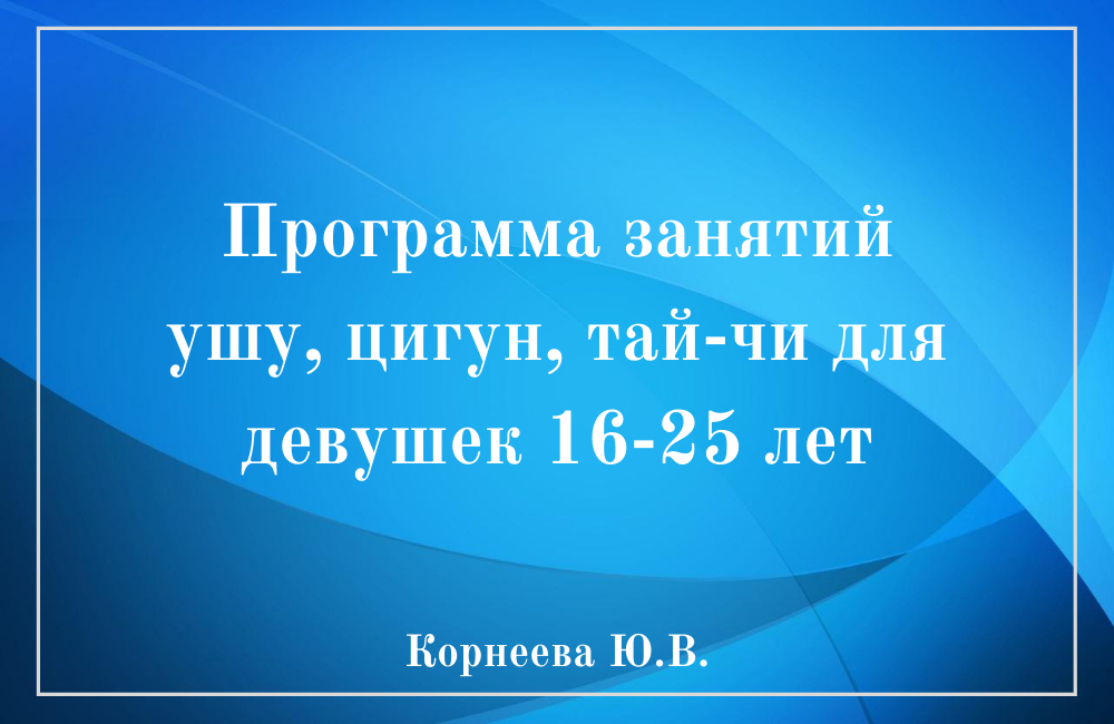 Programmi_Ratnie (20)