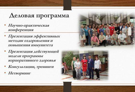 Бархатная неделя в КБР_page-0004