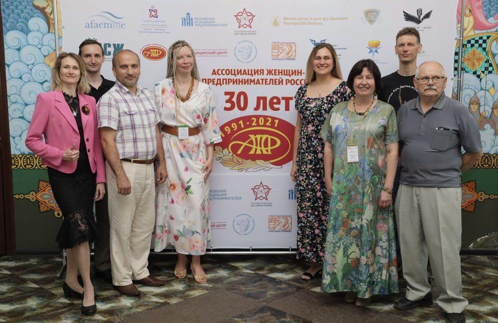 30-летие Ассоциации женщин-предпринимателей России
