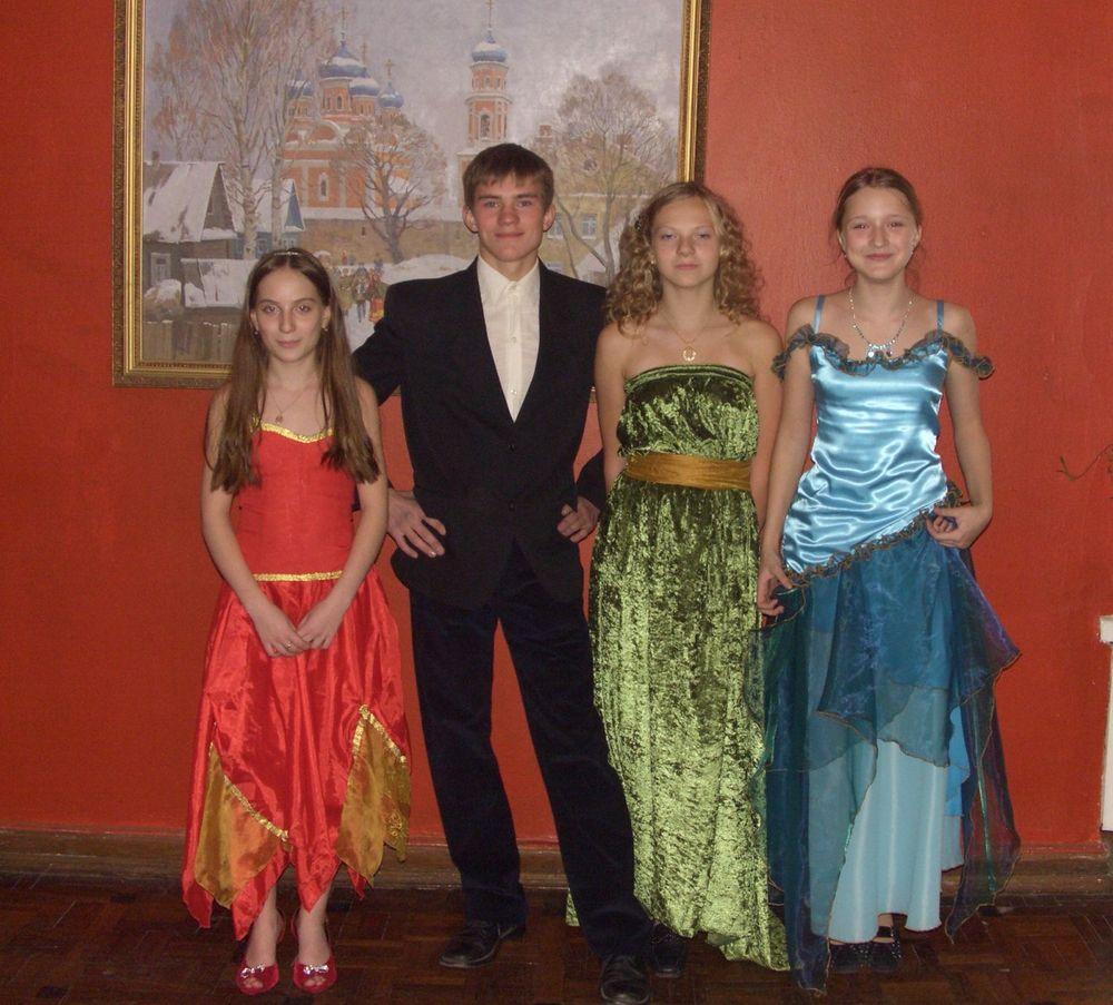 Весенний бал 2006